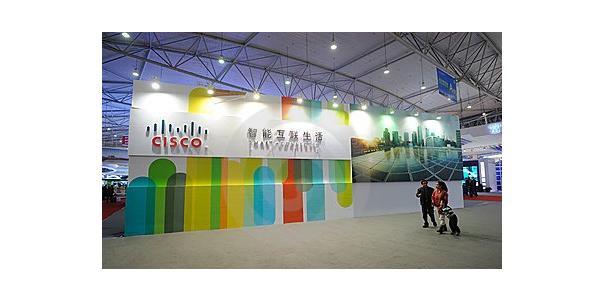 Cisco booth