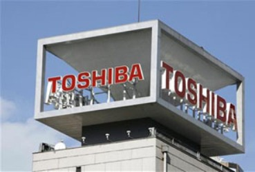 toshiba-hq