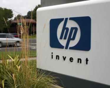 HP headquarter