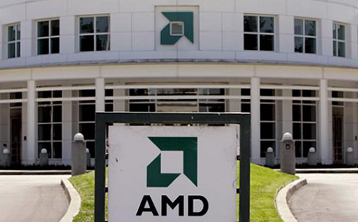 AMD headquarter