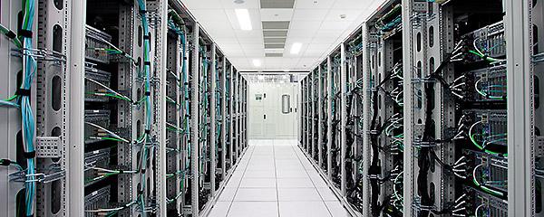 savvis datacenter