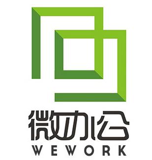 ZTE WeWork