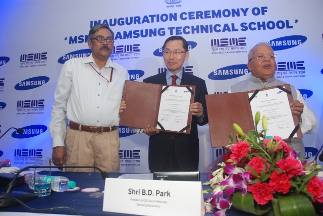 Samsung, MSME to set up technical schools in India