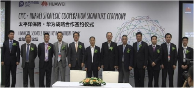 Huawei and CPIC Sign Strategic Cooperation Agreement