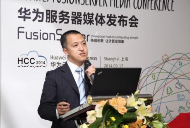 Qiu Long at HCC2014