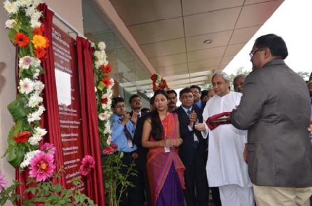 Tech Mahindra IT facility in Odisha