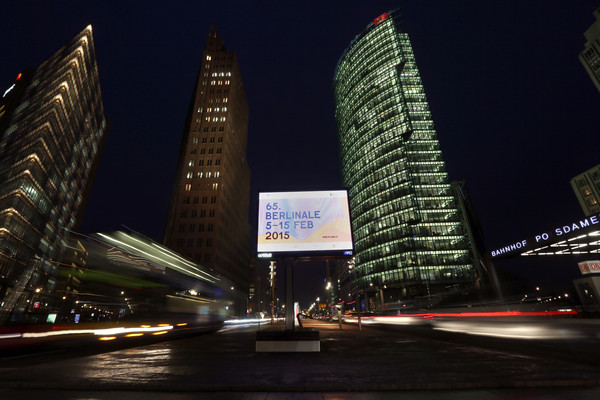 65th Berlin International Film Festival