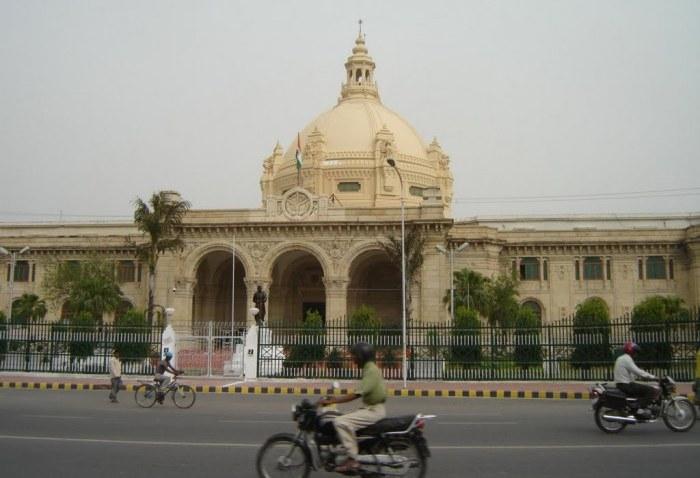 Uttar Pradesh assembly