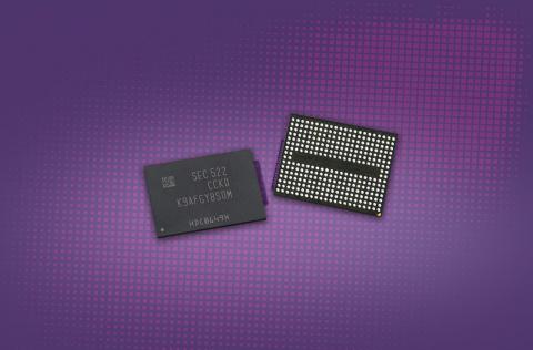 Samsung 48-layer 256Gb V-NAND chip