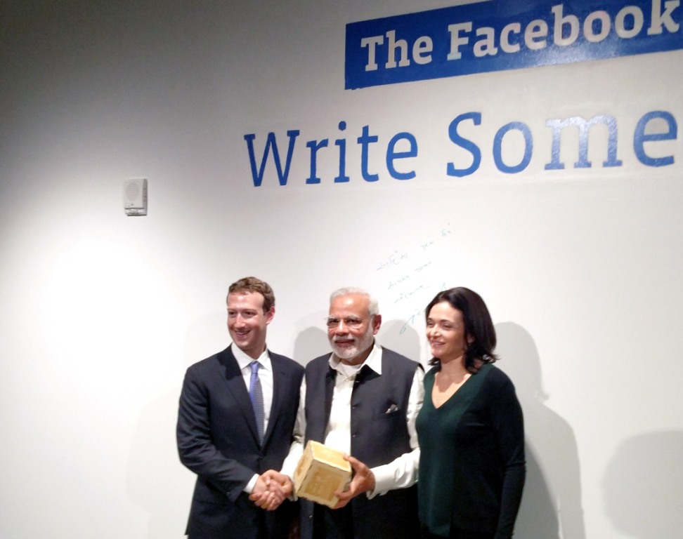 PM Modi at Facebook HQ