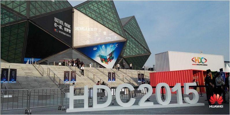 Huawei Technologies HDC 2015