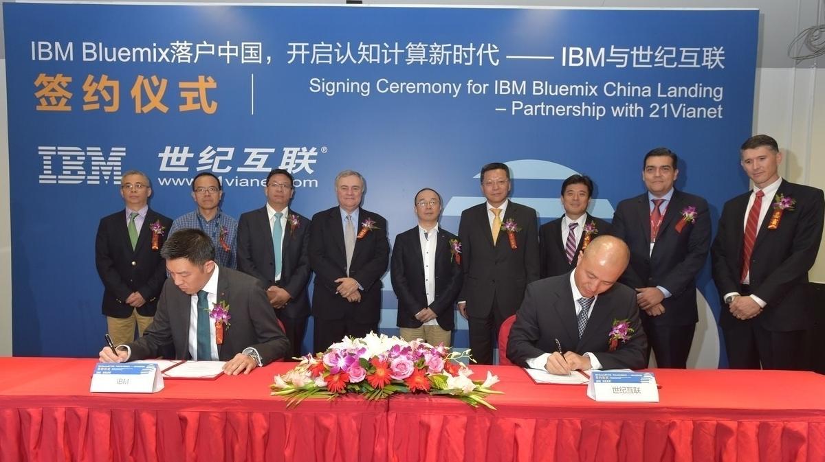 IBM unveils Bluemix Cloud Platform in China