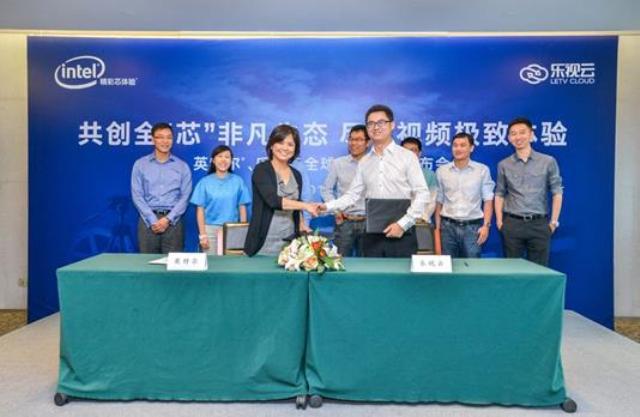 Intel,Letv Cloud global strategic cooperation signing ceremony