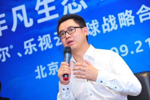 Yang Yongqiang, Chairman of Letv Cloud Computing Co., Ltd., CTO of LeTV Website.