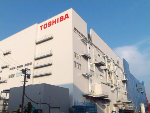 toshiba yokkaichi operations
