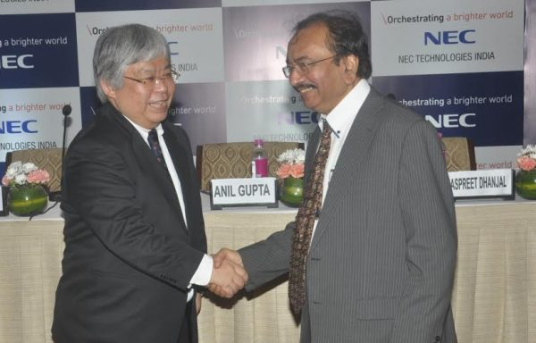 NEC OSS center India