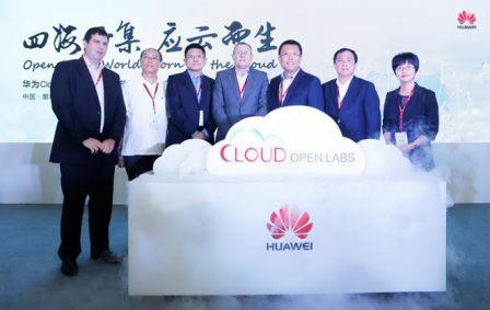 huawei cloud lab launch