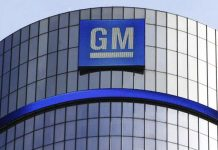 gm-building