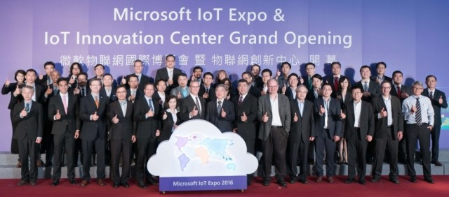 microsoft-iot-innovation-center