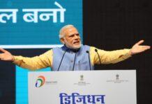 India prime minister Narendra Modi on digital payment app