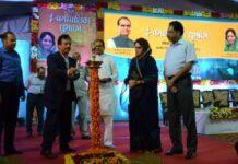 Madhya Pradesh selects UST Global for digital