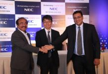 NEC and analytics