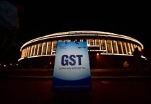 GST and IT investment