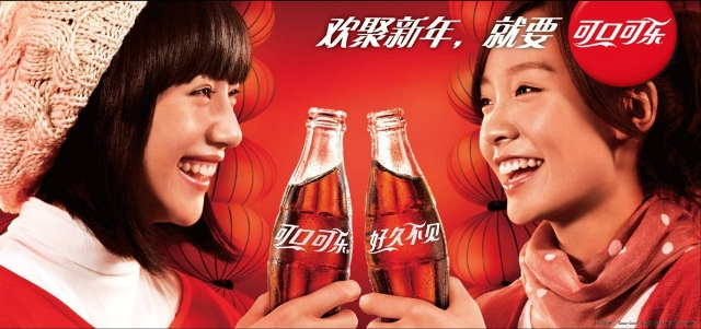 Coca Cola and technology