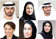 UAE has a minister for artificial intelligence