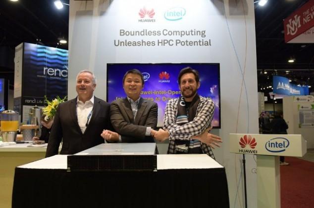 Huawei FusionServer V5