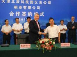 Chayora data center China