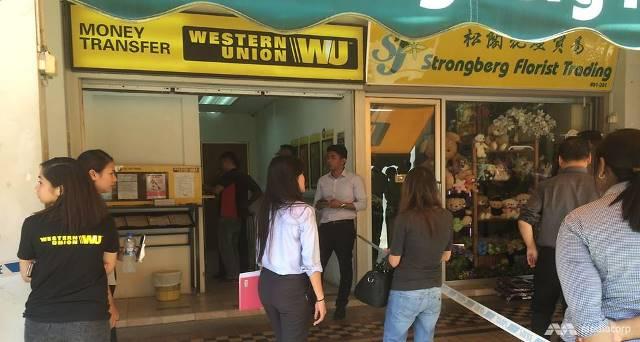 Western Union digital money