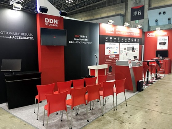 DDN Storage at a trade event