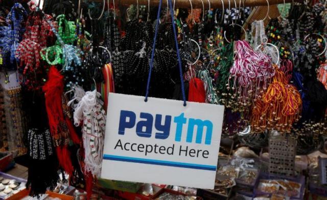 Paytm digital payment India