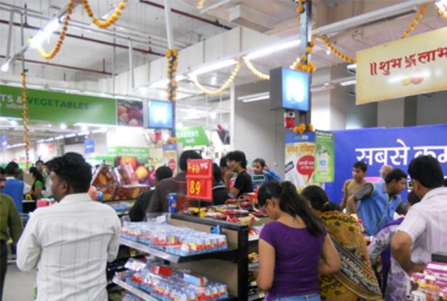 Bharti Retail