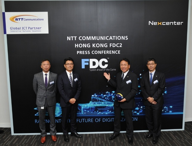 NTT Communications FDC2 Launch