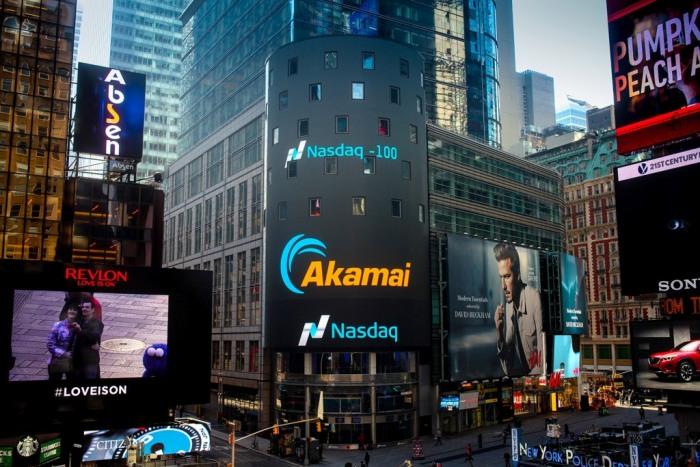 Akamai management