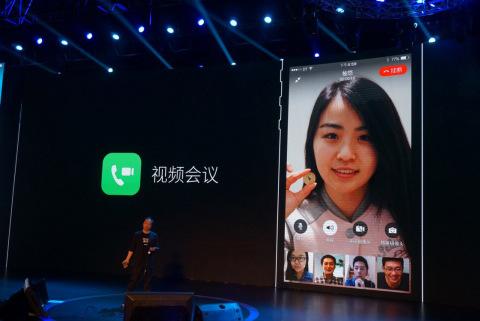 Alibaba DingTalk Vidyo