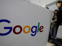 Google Internet China