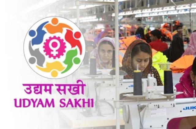 India women business