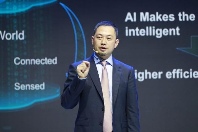 Huawei Qiu Heng