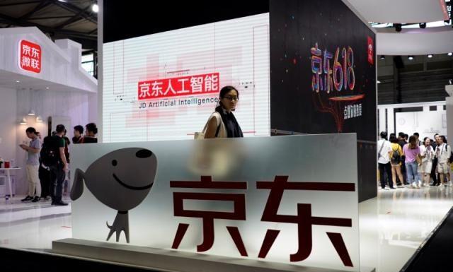 JD.com China
