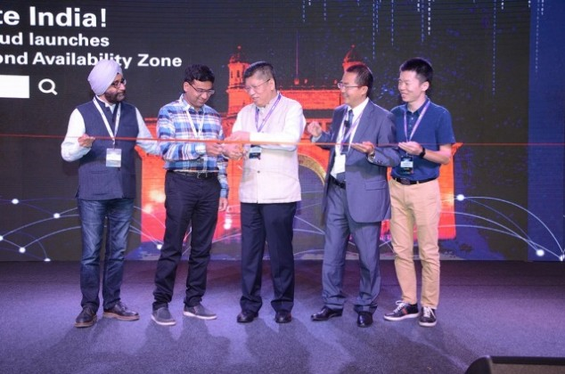 Alibaba Cloud availability zone in India