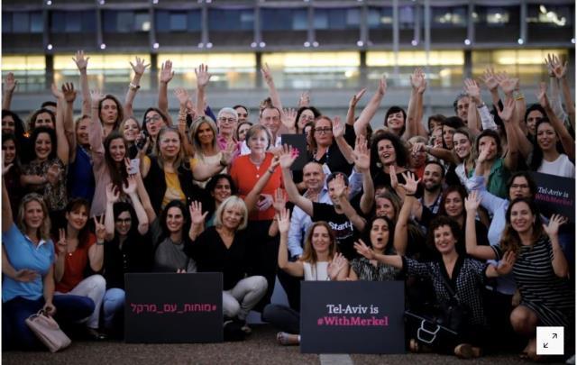 Women IT employees in Israel
