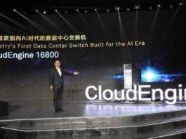 Huawei CloudEngine 16800 data center switch